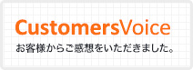 CustomersVoice